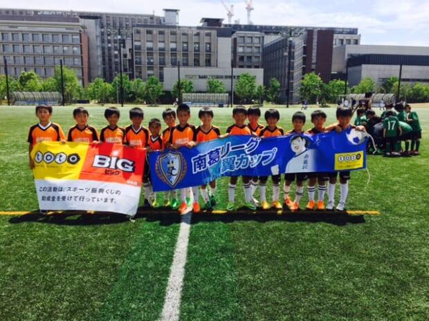 5月24日翼CUP 3位:FCアビリスタ