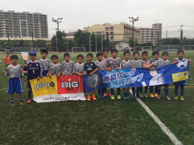 Grant FC