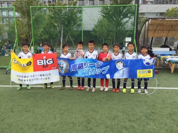 大和田FC