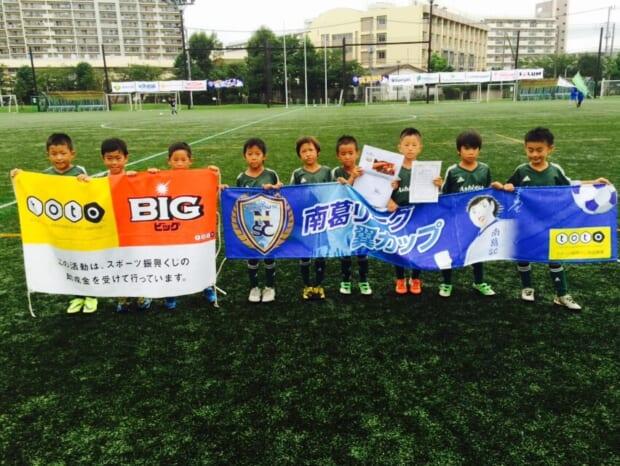 優勝 足柄FC