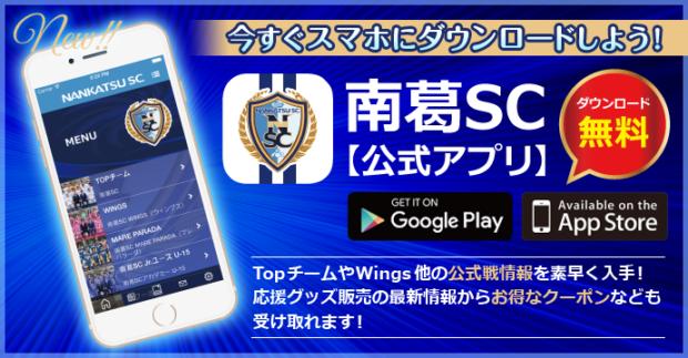 bn_top_app