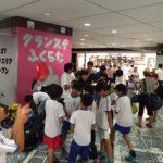 東京駅での集合の様子