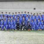 2016年U-15集合写真