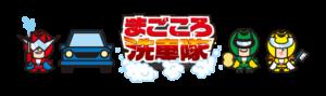 TRW_13_フュージョン