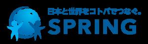 Top_02_SPRING