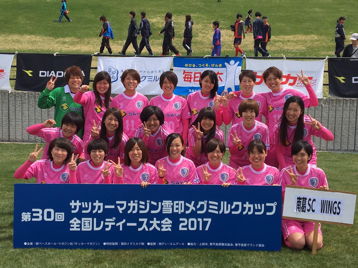 開会式後のチーム写真