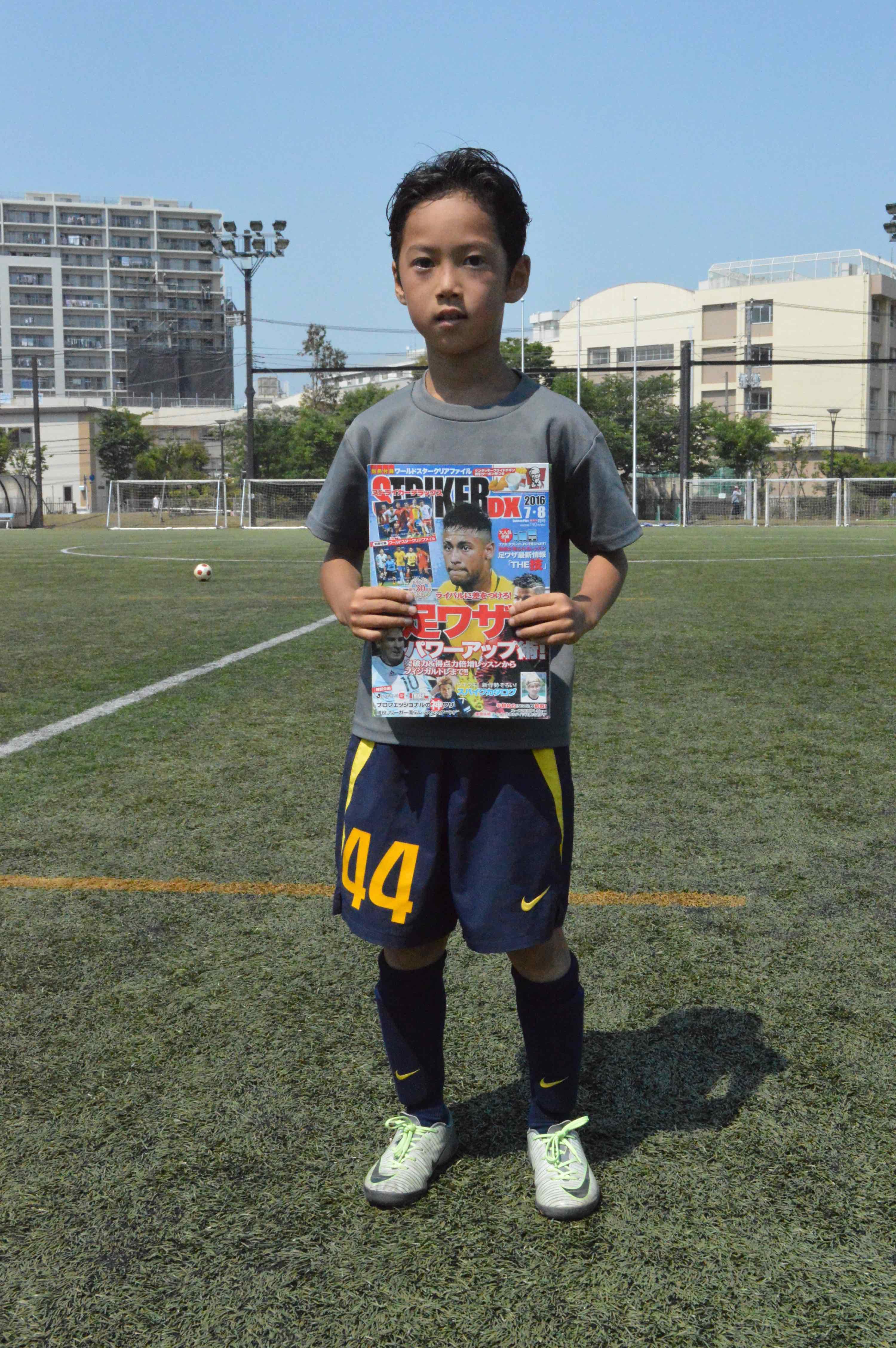 大会得点王 冨澤 瑠胤君(本田FC)