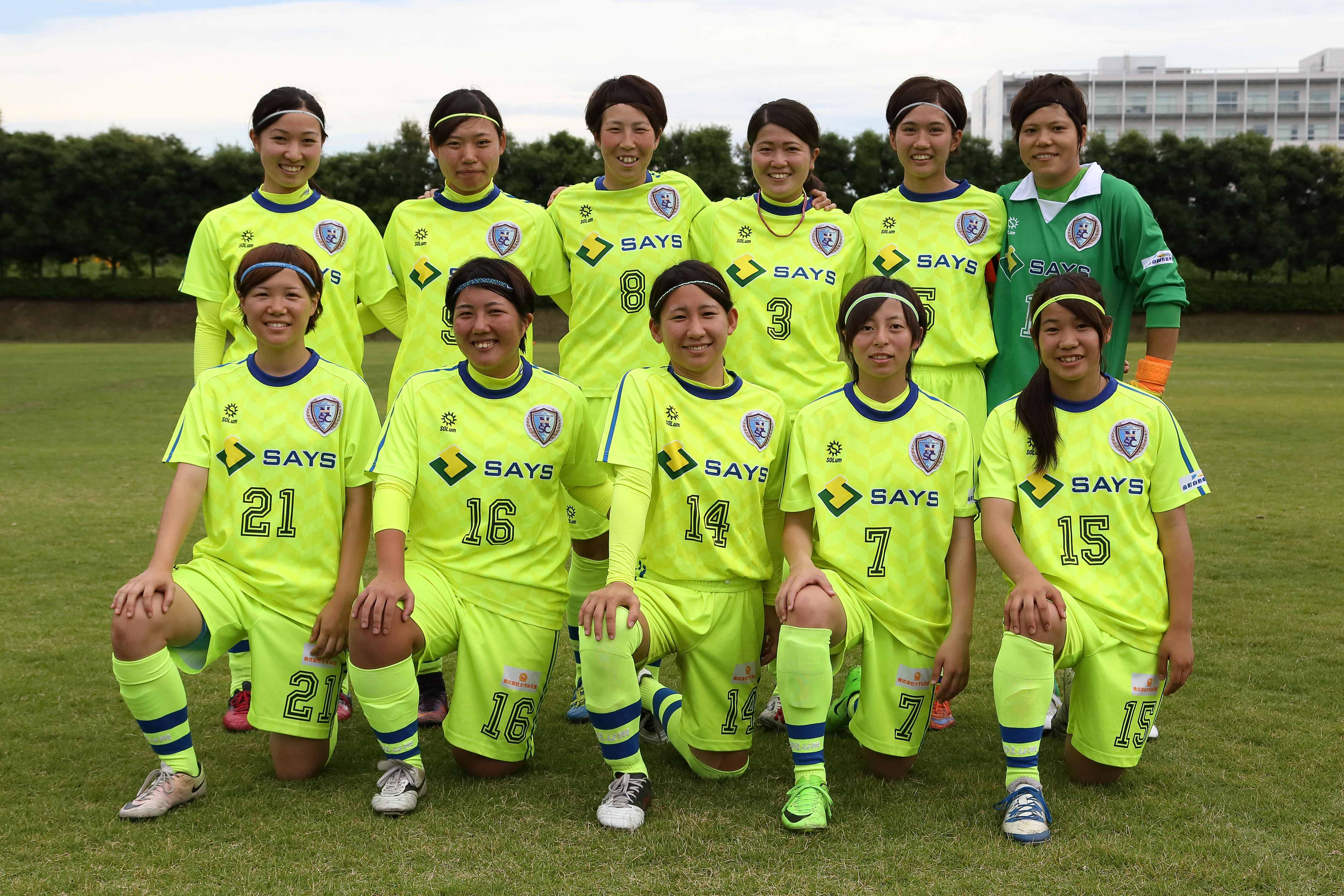 日体大FIELDS横浜サテライトB戦スターティングメンバー