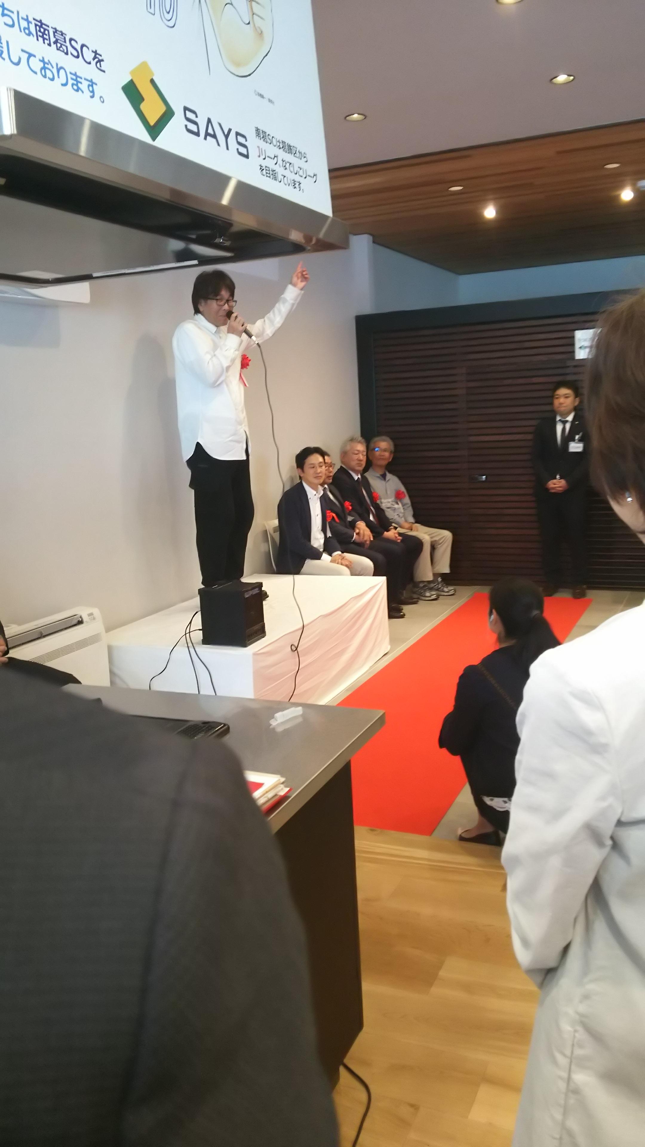 高橋陽一先生も御来賓として出席いただきお祝いの言葉を述べられました