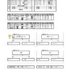 7.15翼CUP組合わせU11_01