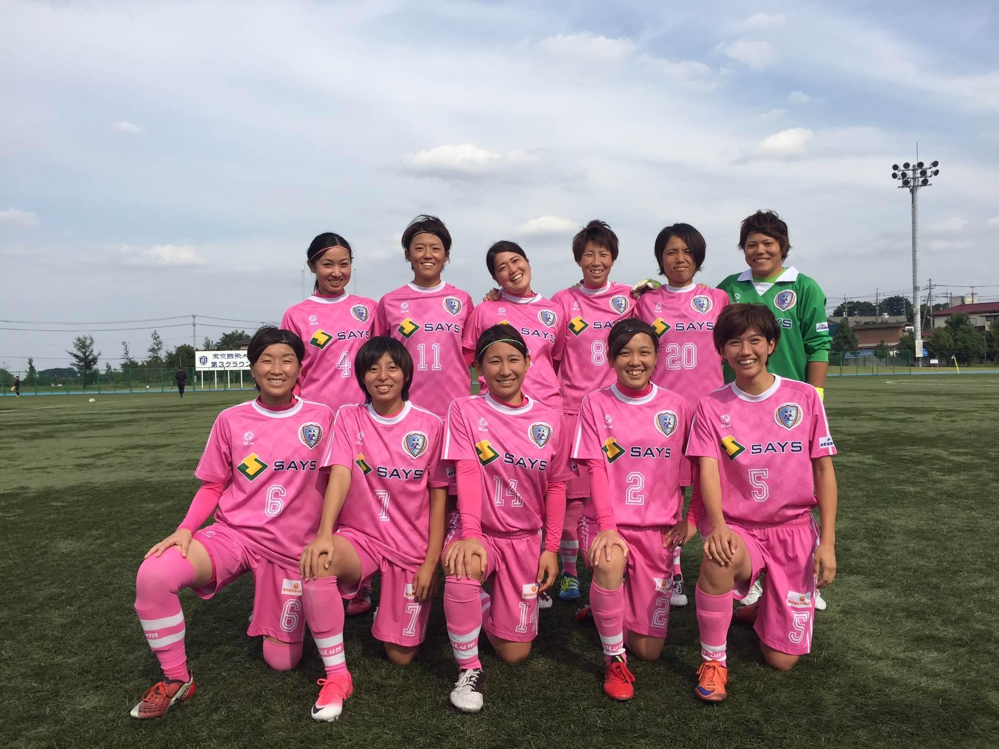 東京国際大学戦スターティングメンバー