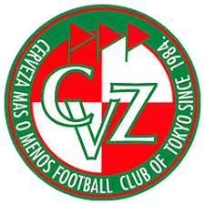 CERVEZA FC東京