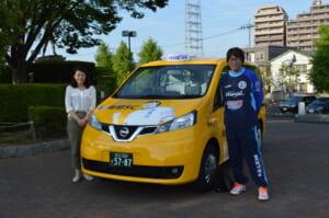 2016年には南葛SCのラッピングされたタクシーも登場!