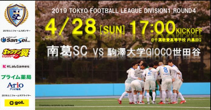 TSL1-4節