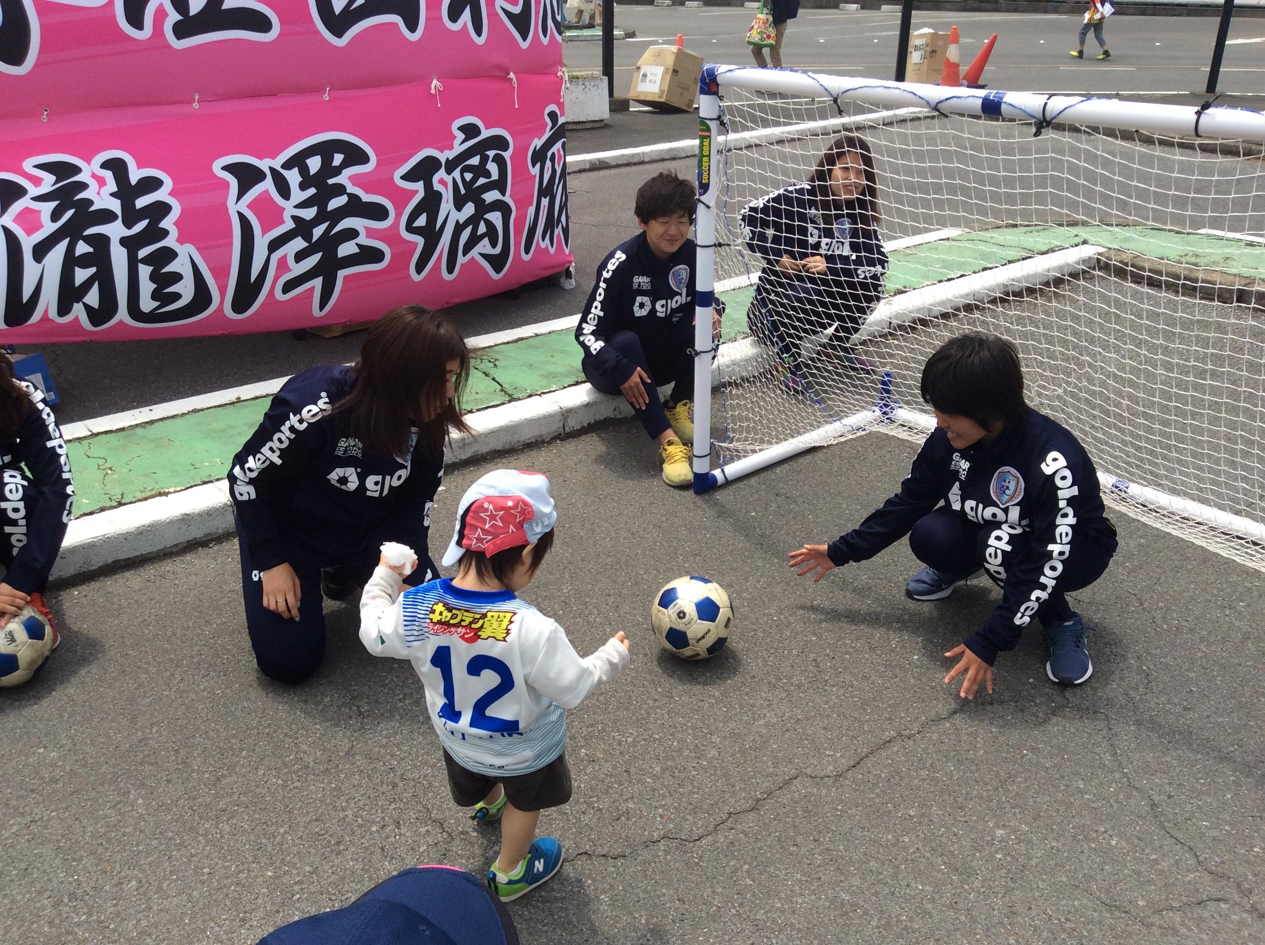 松本選手からゴールを奪うゲーム