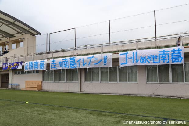 横断幕(赤スポーツ)