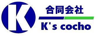 Ks_cocho