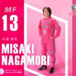 back_wings2020_13_misaki
