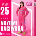 back_wings2020_25_nozomi
