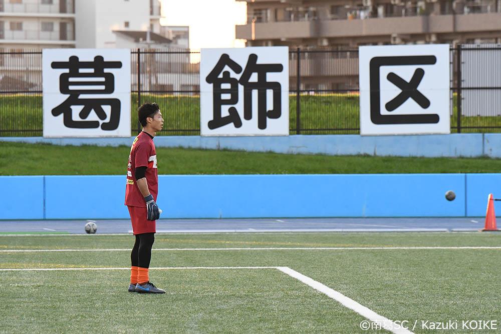 200719_nankatsu_21