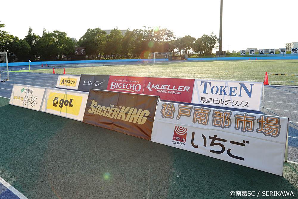 200719_nankatsu_serikawa_16