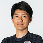 監督 島岡 健太