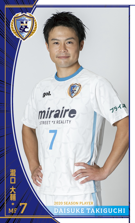 MF 7 瀧口 大輔