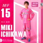 back_wings2020_15_ichikawa_miki